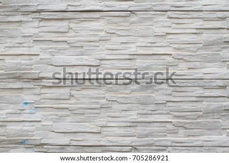 brick texture #705286921