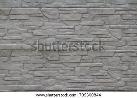 Brick wall texture #705300844