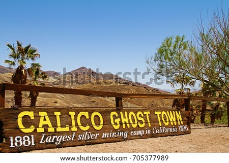 Calico ghost town Royalty-Free Stock Photo #705377989