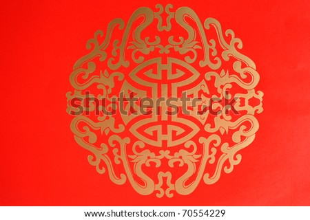 China word on red paper