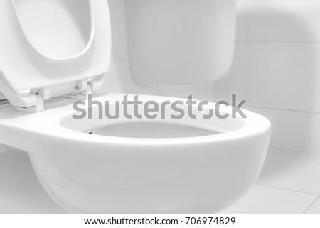 White toilet bowl. #706974829