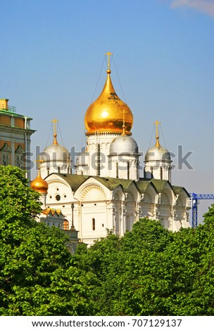 Church in Kremlin fortress, Moscow, Russia #707129137