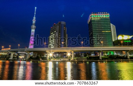 Sumida river night view #707863267