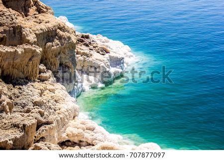 Dead Sea, Dead Sea Salt  #707877097
