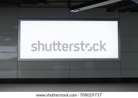 Large blank billboard on a street wall, banners with room to add your own text #708029737