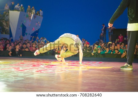 Odessa, Ukraine August 24, 2017: break dance battle. Championship breakdance. b  boy compete in dance. street dancing. urban culture. hiphop culture #708282640