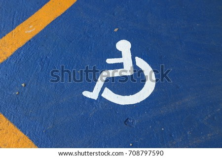Wheelchair line in the hospital #708797590
