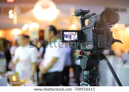 close-up of video camera fliming event #708926611