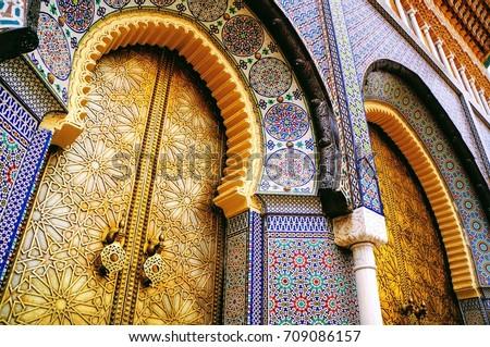 Royal Palace in Rabat, Morocco #709086157