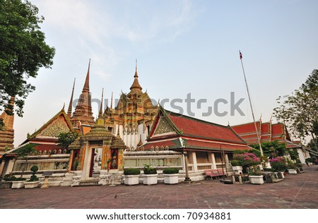 Wat Pho, Buddhist temple, Bangkok, Thailand. #70934881