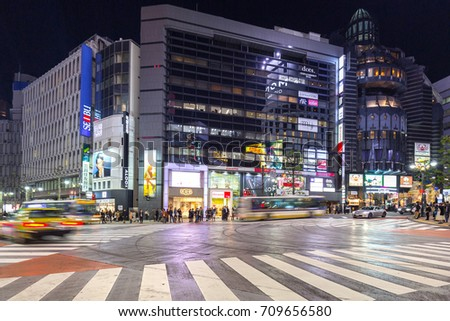 TOKYO, JAPAN - NOVEMBER 12, 2016: Busy streets of Shibuya district in Tokyo at night, Japan. Shibuya is the shopping district which surrounds Shibuya Station, one of Tokyo's busiest railway stations. #709656580