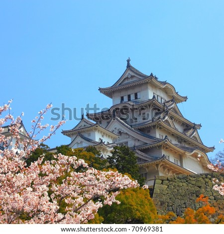 The main tower of the UNESCO world heritage site: Himeji Castle, Japan #70969381