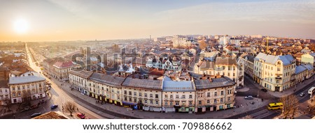 Lviv, Ukraine - March 8, 2015: Summer panorama of Lviv, western capital of culture in Ukraine #709886662