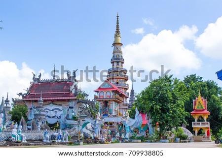 Thai temple,tourist area #709938805
