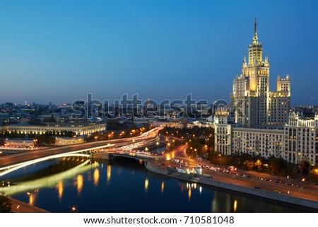 High-rise building on Kotelnicheskaya embankment at evening in Moscow. #710581048