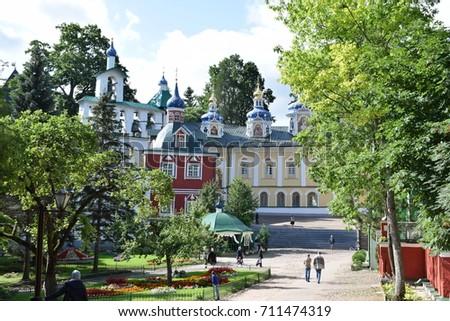 Holy Dormition Pskov-Caves monastery #711474319