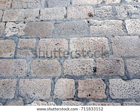 stone pavement on the pavement in the historic center of Zdar, Croatia #711833152