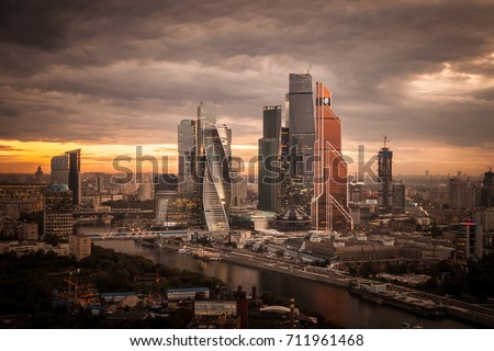 MOSCOW, RUSSIA - SEPTEMBER 7, 2017: Moscow City International Business Center #711961468
