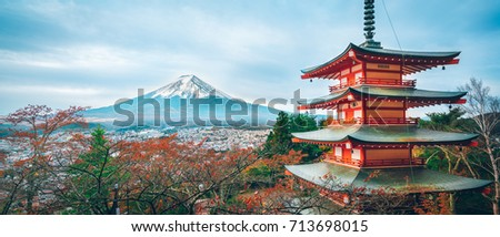 Mount Fuji and Chureito Pagoda at sunrise in autumn, Japan. #713698015