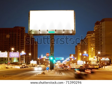 White big empty billboard on night street