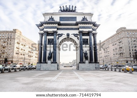 Triumphal arch on Kutuzov Avenue in Moscow #714419794