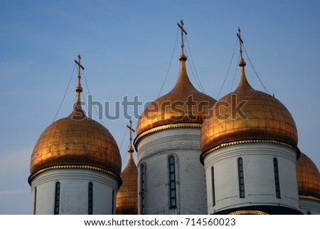 Moscow Kremlin. Color photo.  #714560023