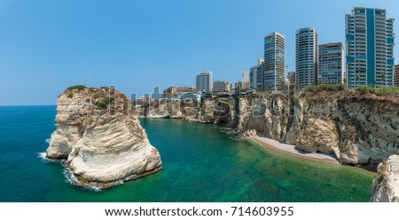 Skyline and Rouche rocks in Beirut, Lebanon cityscape at sea in day time in capital city Beirut Lebanon Royalty-Free Stock Photo #714603955