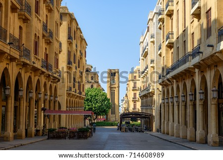 Beirut Lebanon streets downtown Beirut Royalty-Free Stock Photo #714608989
