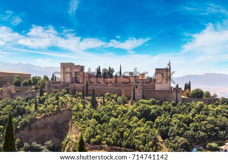 Arabic fortress of Alhambra in Granada in a beautiful summer day, Spain #714741142