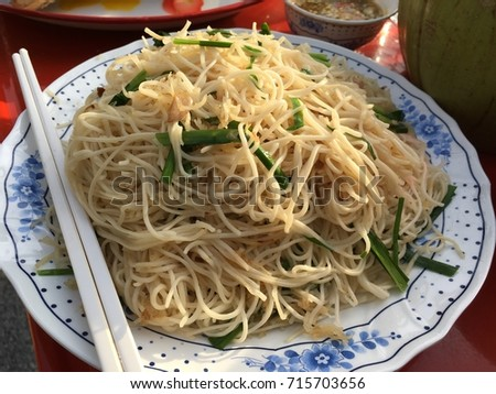 Traditional noodles #715703656