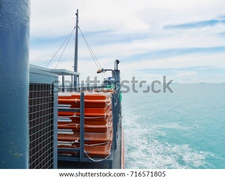 Ferry boat in Samui Thailand, View on sea and islands. #716571805
