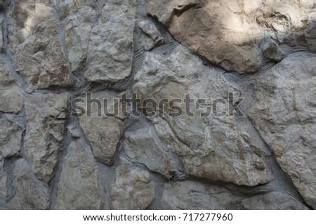 Paved stone wall #717277960
