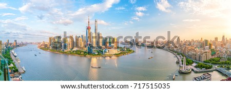 View of downtown Shanghai skyline in China Royalty-Free Stock Photo #717515035