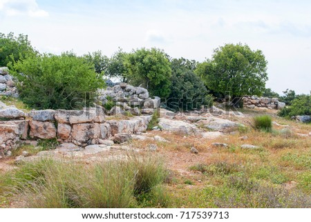 Etri ruins near Beit Shemesh, village from the second temple period. Israel #717539713