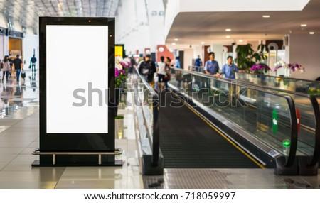 Blank billboard posters in the airport,Empty advertising billboard at aerodrome