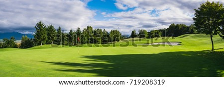 Panorama view of Golf Course with putting green in Hokkaido, Japan. Golf course with a rich green turf beautiful scenery. #719208319