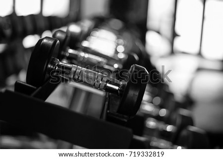 Dumbbells in gym. Close up many dumbbells in sport fitness centre. #719332819
