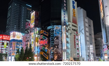 TOKYO, JAPAN - SEPTEMBER 21ST, 2017. Advertisement billboards and signs at Akihabara Electric Town buildings at night. #720217570