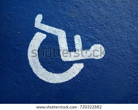 disability #720322882