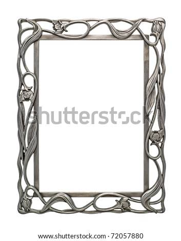 Blank Ornate Metal Picture Photo Frame
