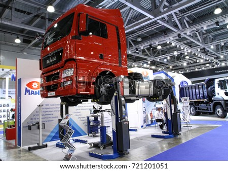 MOSCOW - SEPTEMBER 8, 2017: The Man truck on a lift at the exhibition of Commercial Transport ComTrans 2017. Public-event. #721201051