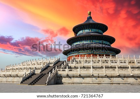 Temple of Heaven landscape at sunset in Beijing,chinese cultural symbols #721364767