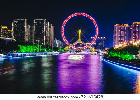The night view of China's coastal city of Tianjin, the beauty of the eye of Tianjin