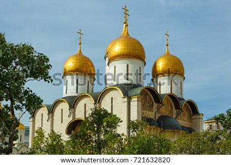 Moscow, Russia, the golden domes of Assumption Cathedral in Moscow Kremlin #721632820