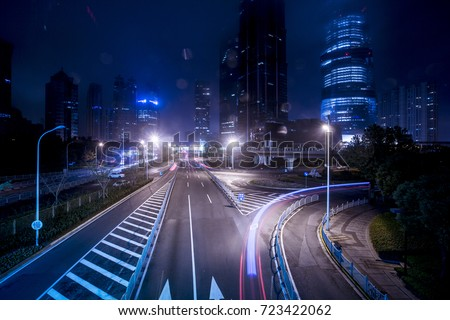 SHANGHAI, CHINA, 29 September 2016. View of Busy Highway and City of Shanghai at Night.  #723422062