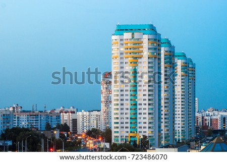 New residential high-rise buildings in russia Royalty-Free Stock Photo #723486070