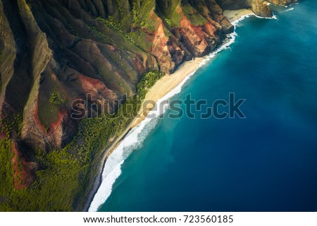 beautiful nature landscape in Kauai island Hawaii. View from helicopter/plane/top. Forest. Mountains. Ocean. View . Drone Royalty-Free Stock Photo #723560185