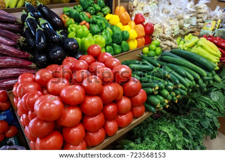 Variety of fresh vegetables in the greek grocery shop. #723568153