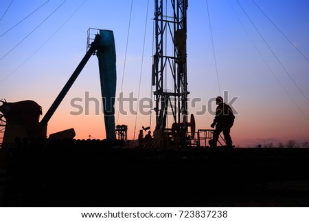 oil field, the oil workers are working #723837238