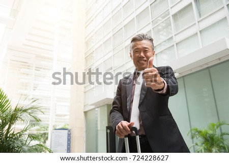 asian senior business male outdoor with thumbs up  #724228627
